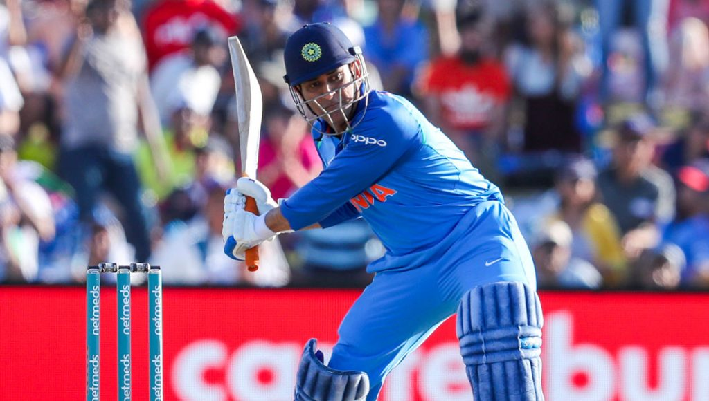 Ms. Dhoni will get a chance to play in the T20 World Cup!