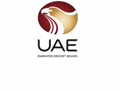 International cricket Council: Gulam Shabbir receives four year ban from Cricket due to breach of ICC anti-corruption Code