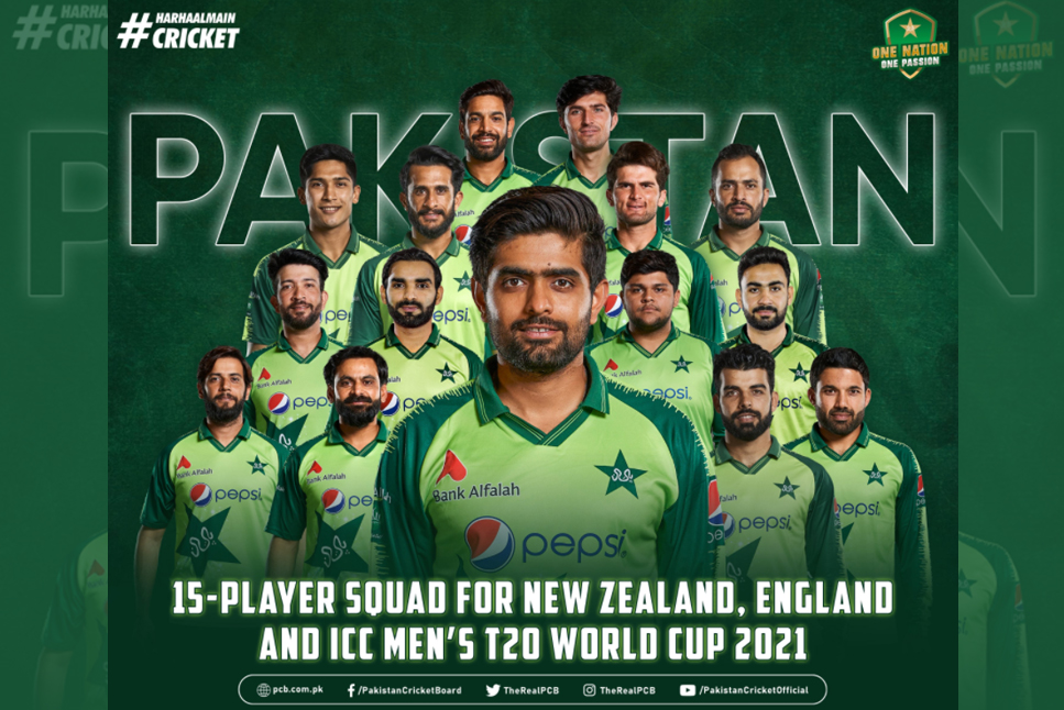 PCB announced a 15 member squad for the ICC Men's T20 World Cup 2021